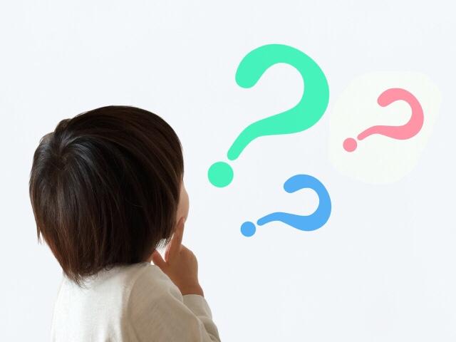 【なぜ勉強するのか?大人の回答】子供に聞かれたらこう答えよう!