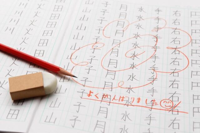 漢字はゲーム・カードで遊んで覚えよう!人気おすすめ14選【幼児・小学生】