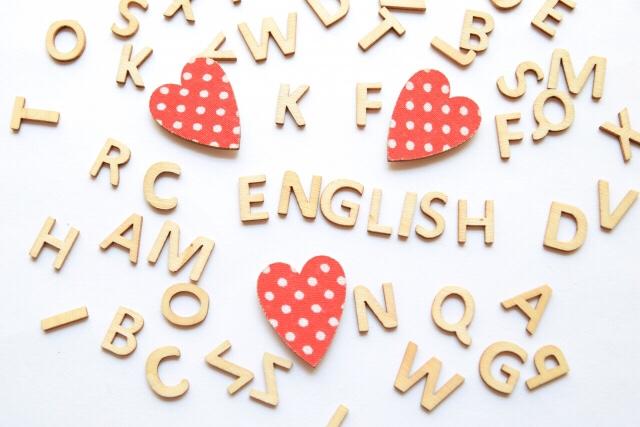 子供が英語に興味を持ったきっかけはオンライン英会話でした!始めた感想と結果。