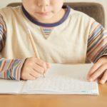 幼児の知育ドリルのおすすめ!ドリルで安く効果的に子供の頭を良くしよう!