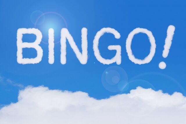 小学生の漢字は楽しくビンゴゲームで覚えよう!子供の入学前の国語対策にも!