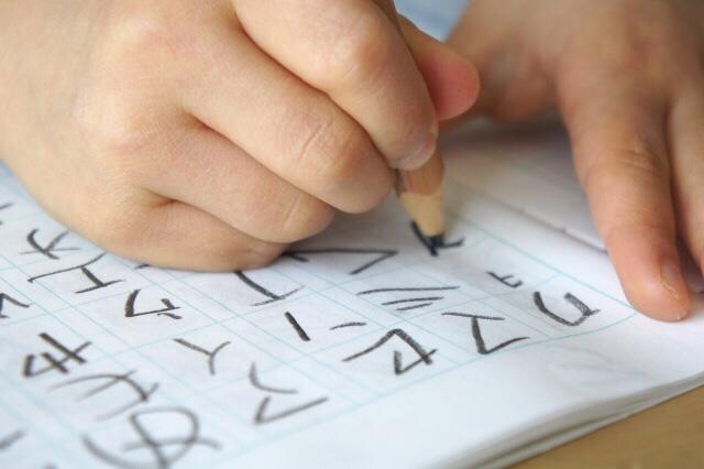 子供のひらがなの書き方練習はいつから?幼児はおもちゃや絵本、お手紙作戦で楽しく覚えよう!